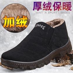 老人加绒软底保暖鞋