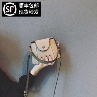 网红水桶包包女2021秋冬新款潮洋气高级感简约百搭真皮手提斜挎包