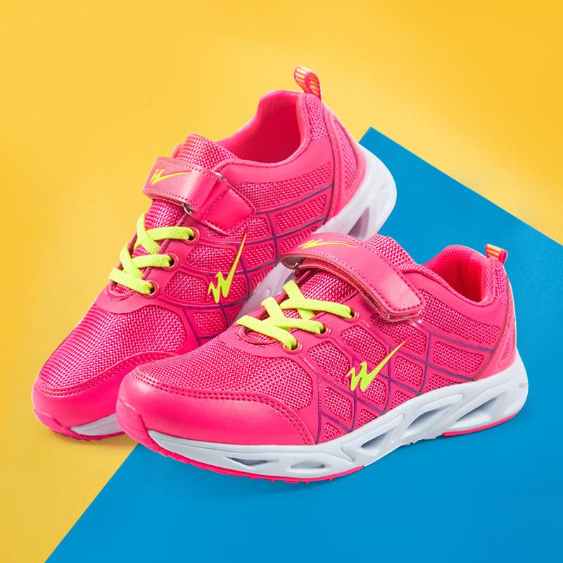 双星运动童鞋 儿童户外运动休闲跑步鞋防滑耐磨舒适透气柔软童鞋