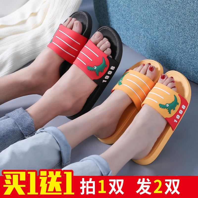 买一送一拖鞋女夏季卡通情侣一对装家用室内防滑厚底浴室凉拖鞋男