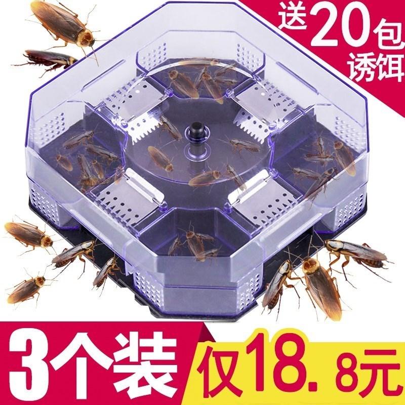 蟑螂室内厨房无毒捕抓小强捕捉器假一赔三