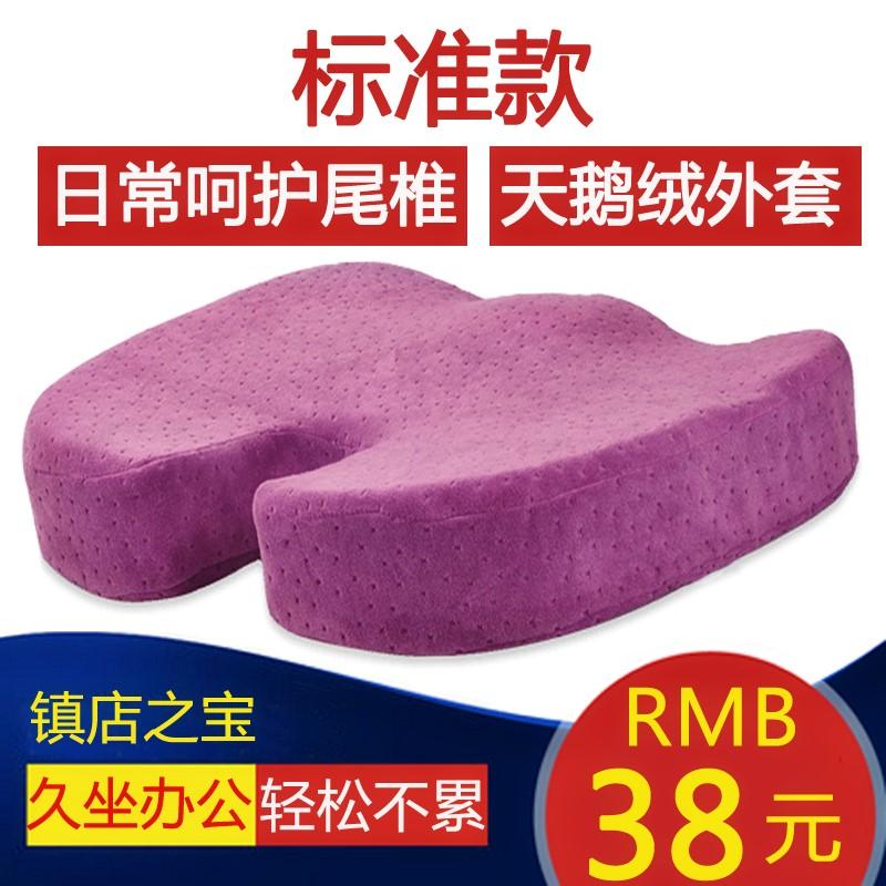 Подушки для стульев Артикул 580953837365
