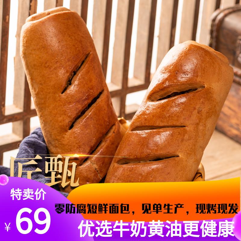 匠甄俄罗斯大列巴1100克学生孕妇营养早餐全麦黑麦面包邮新疆特产