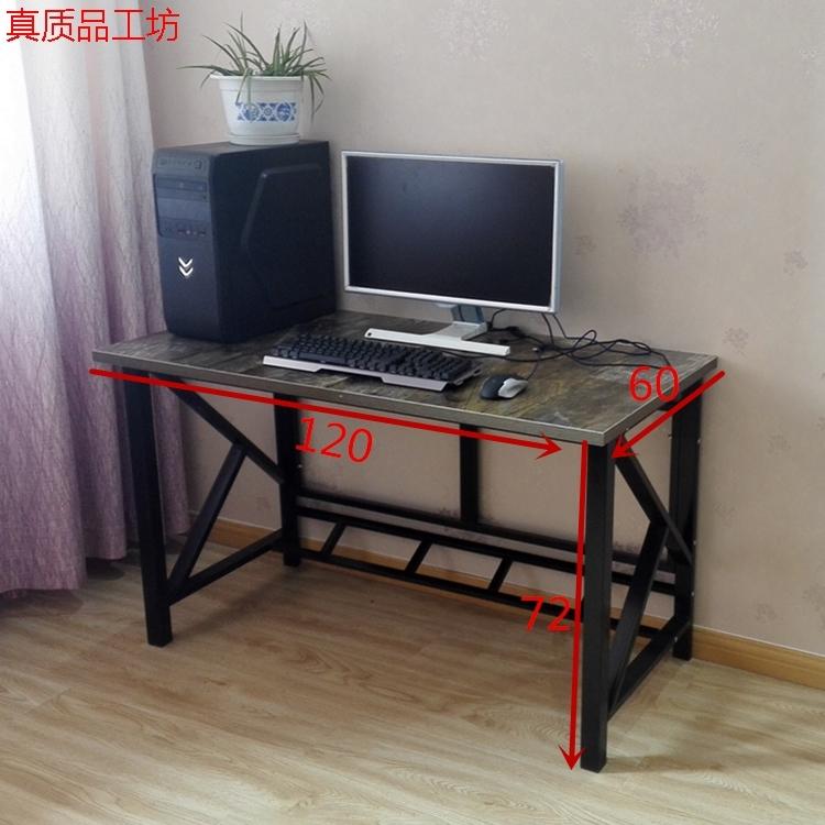 网咖网吧桌椅电竞沙发办公组合桌椅单人家用台式电脑桌椅一体机桌
