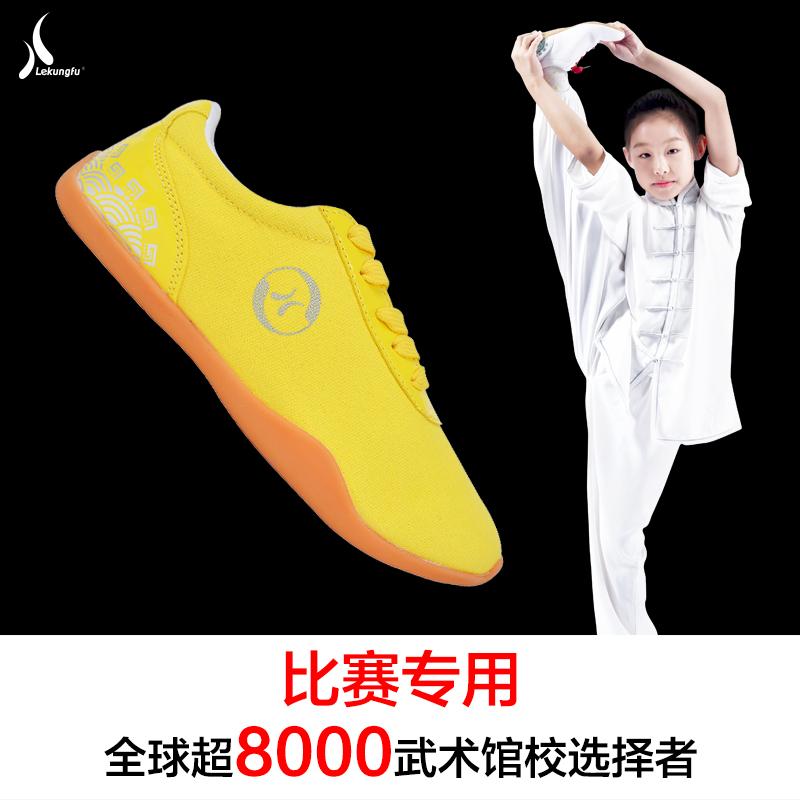 太极鞋牛筋底真皮男女功夫鞋儿童武术鞋训练专用鞋太极拳练功鞋