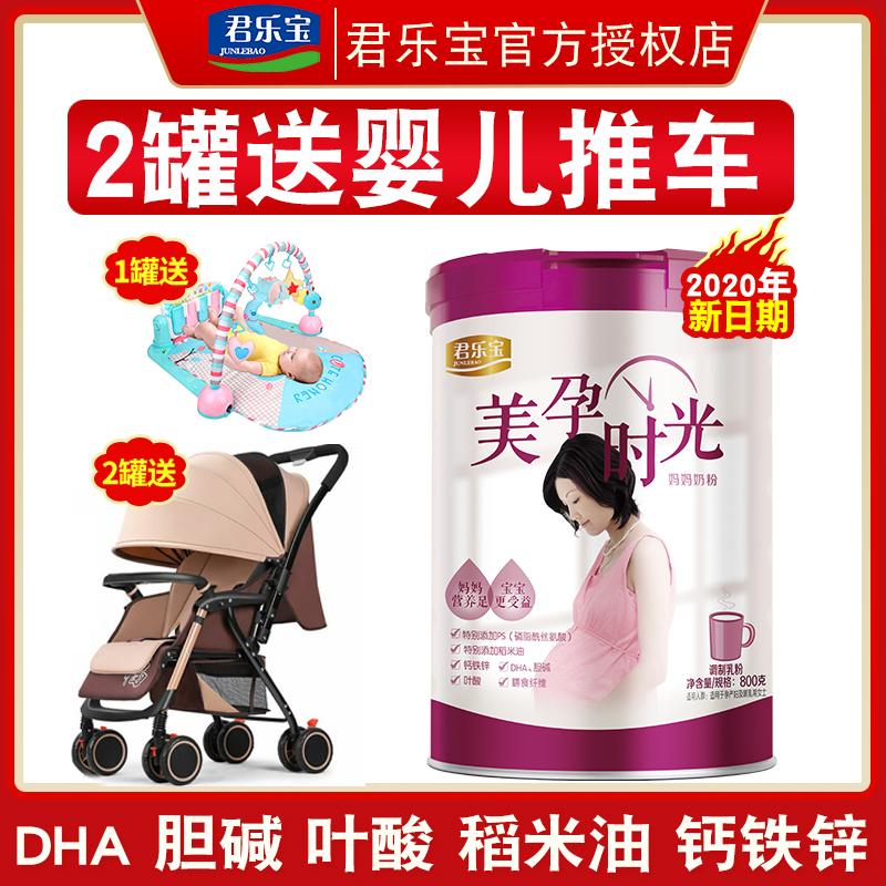 Сухие молочные смеси Артикул 573263734307