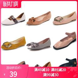 依思q女鞋新款复古方头单鞋简约低跟粗跟玛丽珍鞋女鞋