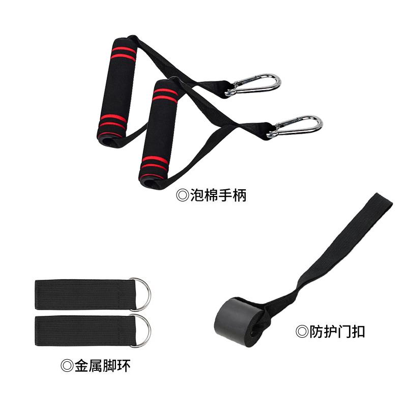 弹力带门扣拉力绳弹力绳把手脚环阻力带固定器健身器材配件卡门上