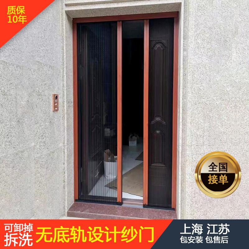 上海坚麦无轨纱门风琴可拆洗式防蚊网无下轨框出入不绊脚全国发货