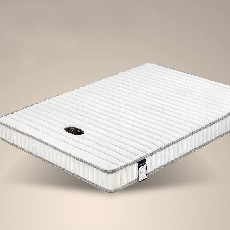 皇朝家私旗舰店正品偏硬老人儿童棕榈护脊床垫2m2.2米大床乳胶