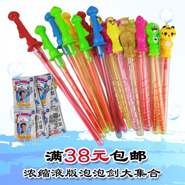 46CM儿童玩具户外手动大号西洋剑大泡小泡吹泡泡棒机枪浓缩液新款