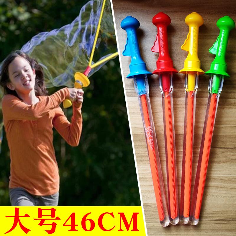 假一赔三大号46CM吹超大泡泡水棒机儿童手动西洋剑玩具枪秀道具补充浓缩液