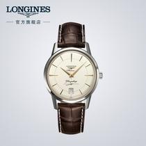 浪琴官方正品心月系列L81154876浪琴官方正品心月系列Longines超级品牌日