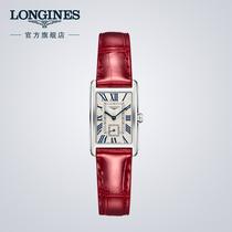不锈钢手表玫瑰Jasmine01659P55229女士Weil雷蒙威Raymond