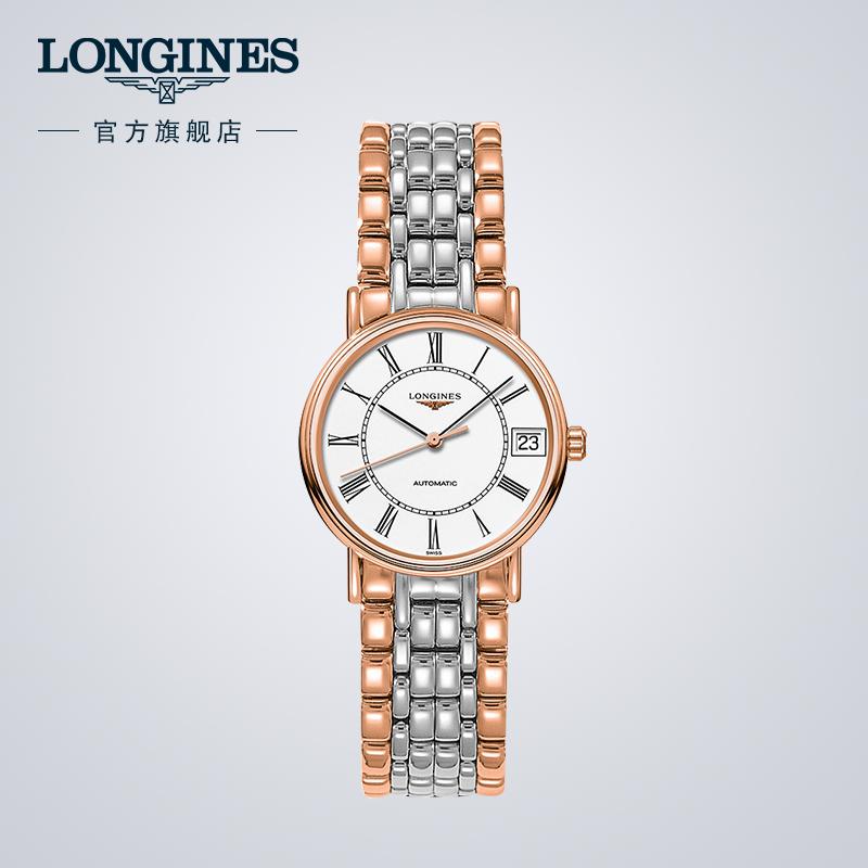 [2018新品]Longines浪琴官方时尚系列机械表钢链手表女L43221117