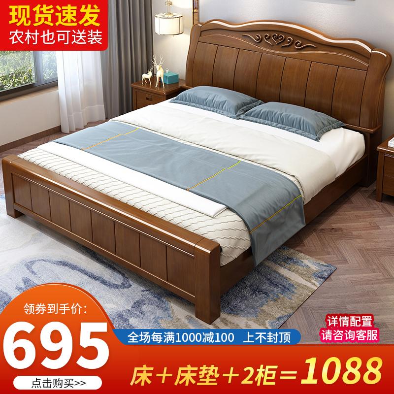 实木床新中式1.8米现代简约主卧床1.5单双人床经济型主卧高箱婚床