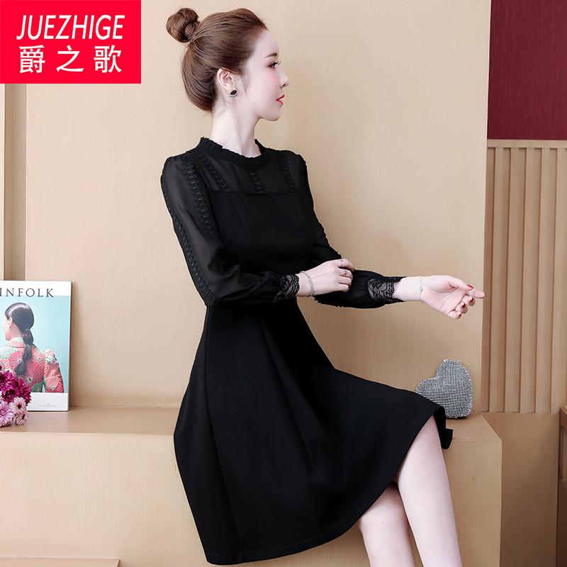 贵夫人春秋裙子洋气名媛高端气质2020秋装新款长袖连衣裙大码女装