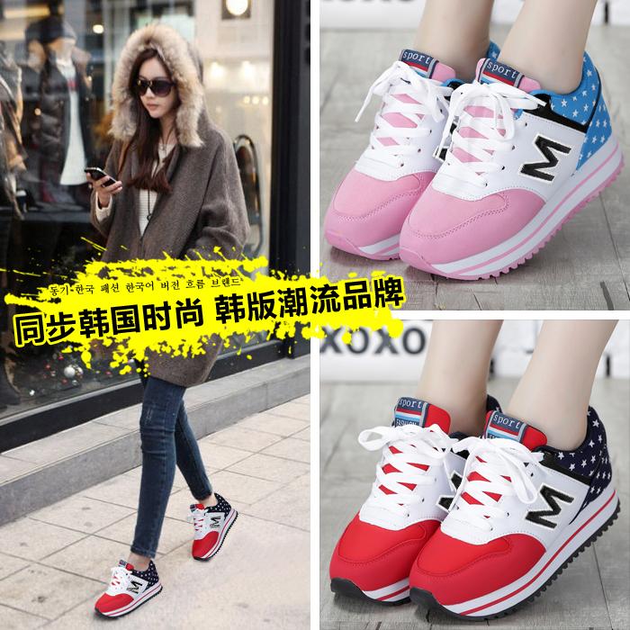 清仓特价内增高女鞋8CM韩版运动鞋厚底松糕单鞋休闲跑步鞋子板鞋