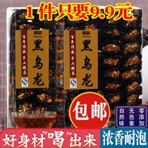 500g新茶清香型兰花香高山农家春季乌龙茶散装2018特级安溪铁观音