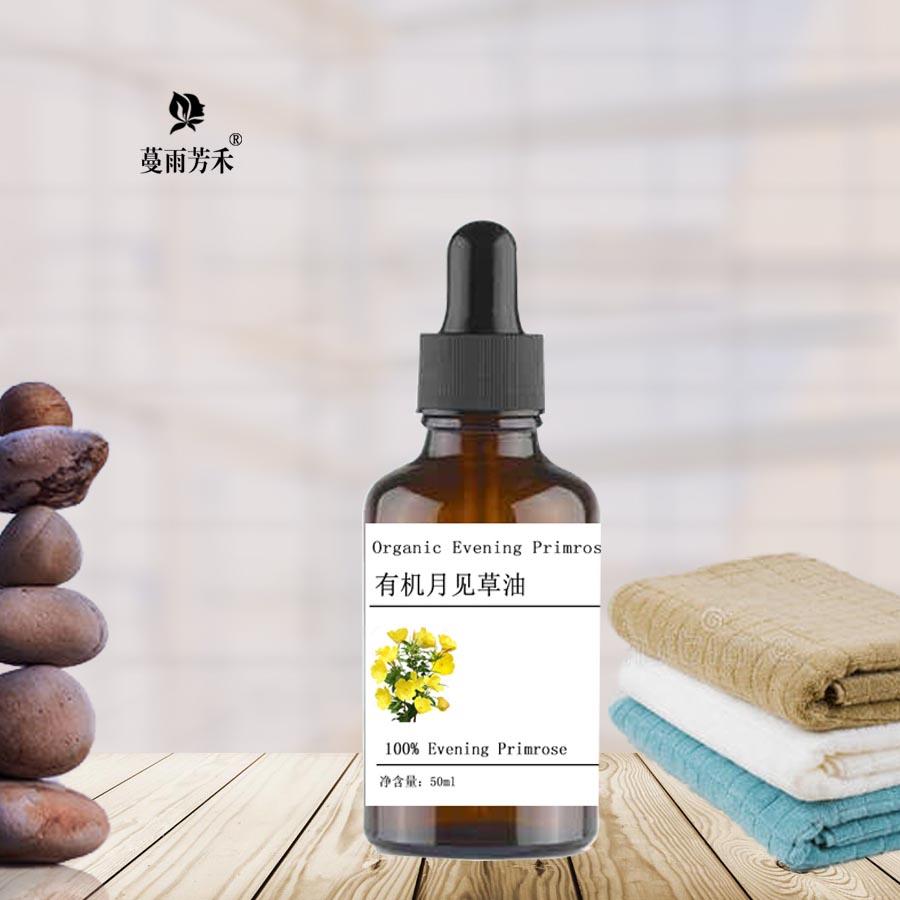 Evening primrose oil 50ml cold pressing first press repair sensitive dry itch moisturizing essential oil essential oil partner