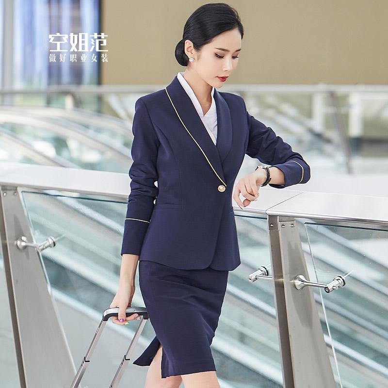 南航空姐职业西装套装女高端工作服(非品牌)