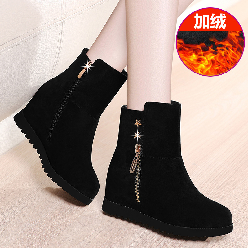 Womens new autumn and winter small womens shoes slope heel short tube Plush versatile womens Boots