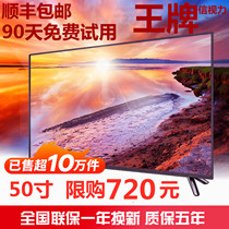特价彩电wifi寸平板网络智能65寸60寸55寸42英寸32高清液晶电视机