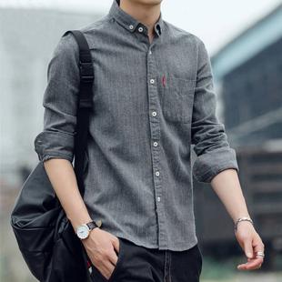 2020秋季新款男士纯棉长袖衬衫修身格子商务休闲条纹衬衣外套男潮