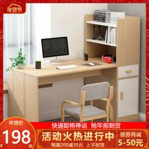 电脑桌带书柜书架组合家用书桌一体写字台卧室学生简约地北欧风格