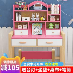 實木兒童學習桌家用小孩寫字桌椅套裝簡約女孩子書桌小學生課桌椅