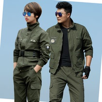 Outdoor Military fan costume uniform camouflage suit mens autumn and winter wear-resistant work special forces for training clothes