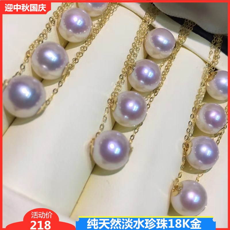 Kekeyi (jewelry) 18K strong light strange color Passepartout transport pearl round, no time to support jewelry
