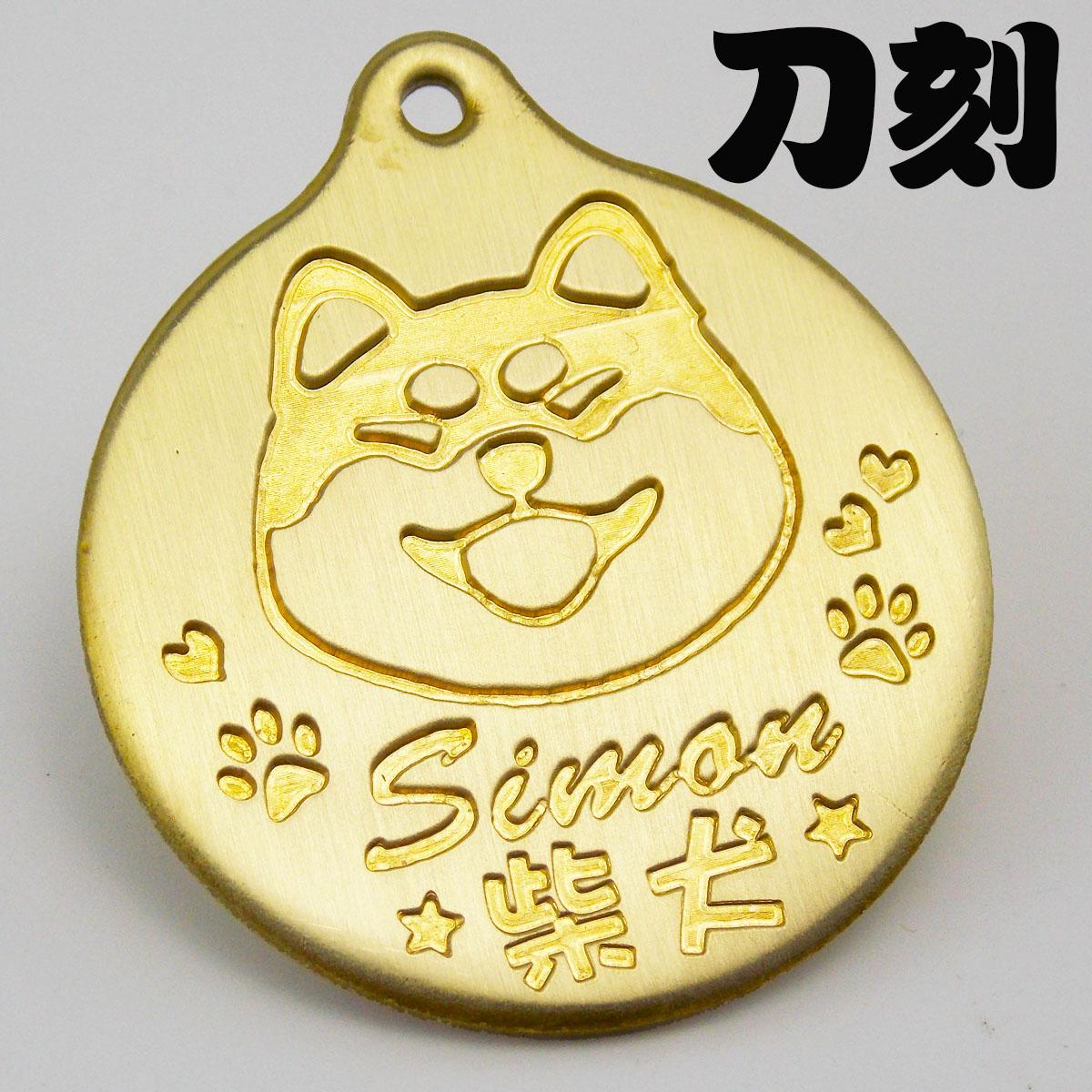 Медь золотой собака карты личность карты кот карты стандарт надпись ожерелье ошейники колокол аксессуары домашнее животное тег известный бренд