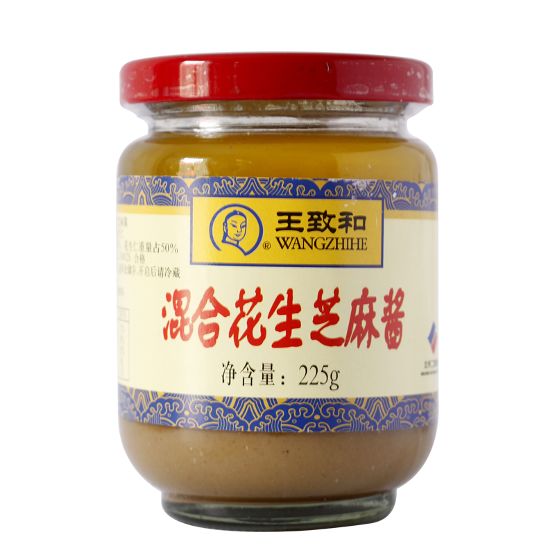 王致和混合芝麻酱225g火锅料热干面拌面麻辣烫调料芝麻花生酱