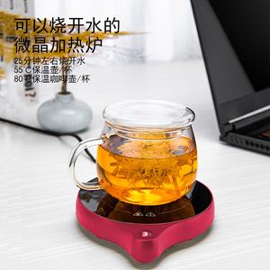暖暖杯底座自动加热保温可烧开水100度可调温恒温办公室家用杯垫