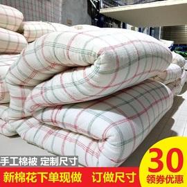 冬季手工棉被定制尺寸純棉花被褥子被芯棉絮被子加厚保暖墊被春秋圖片