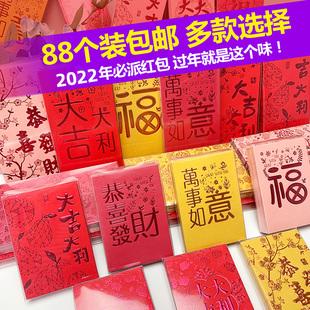 2020鼠年新年利是封春节压岁包高档港版个性创意红包袋定制logo