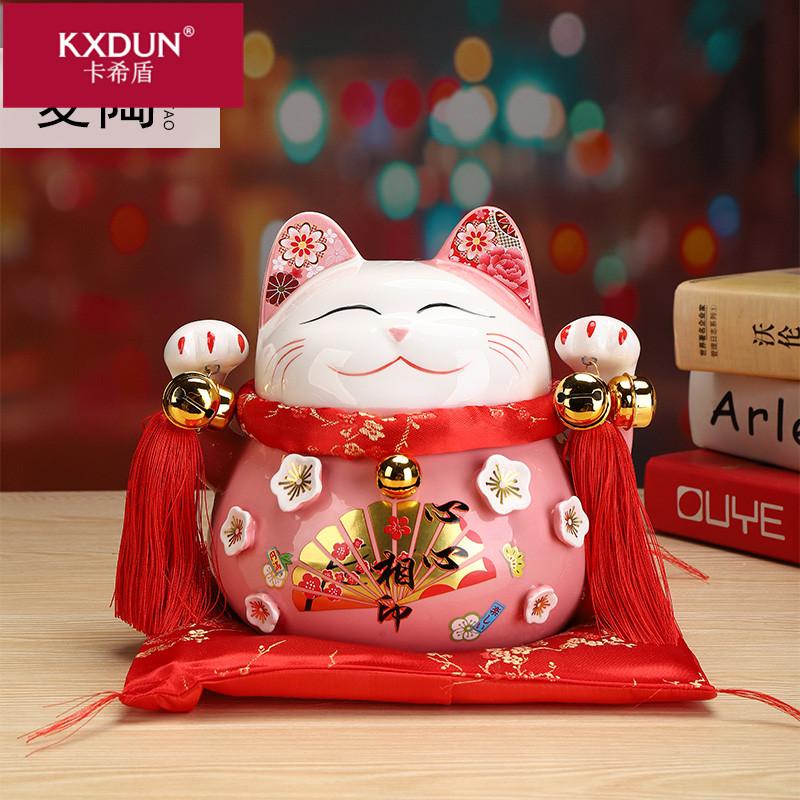 KXDUN/卡希盾麦陶七彩招财猫日式摆件家居陶瓷存钱罐yyd0827