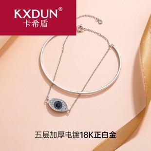 KXDUN鑲施華洛世奇鋯手鍊女小眾惡魔之眼手飾純銀高級感yyd0526