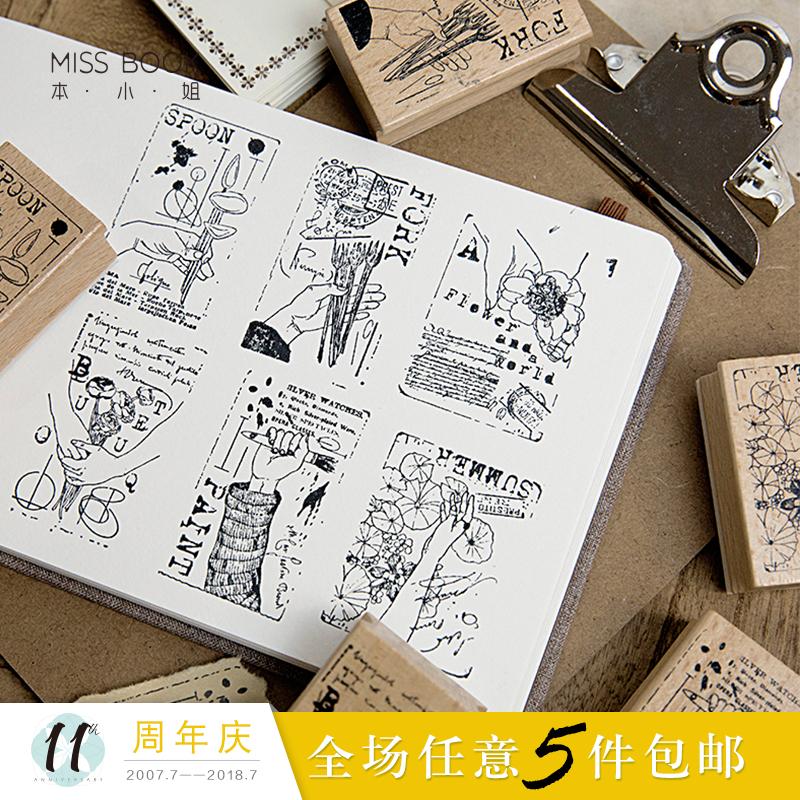 本小姐 韩国清新创意木质印章 美感运动系列 手帐工具素材Diy周边