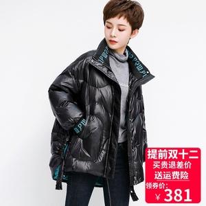 撞色字母短款羽絨服女裝2020新品冬季寬松休閑外套大碼簡單風上衣