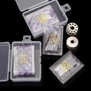 缝纫机针14号家用脚踩缝纫机针平车工业针锁边机针老式缝纫机针