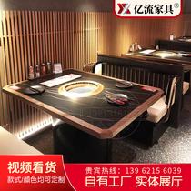 大理石日式自助烤涮一体无烟火锅烧烤桌餐厅下排烟烤肉桌子椅组合