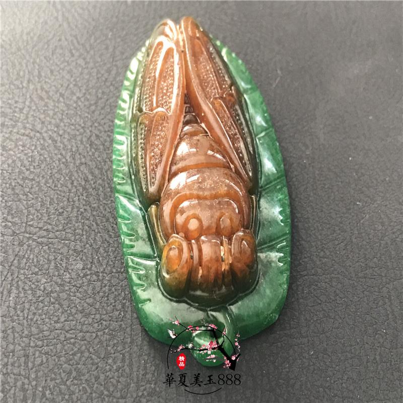 Коллекция античного нефрита нефрита античного сухого зеленого нефрита высокая Древние нефритовые кусочки нефритовых украшений, кулон с подвеской из нефрита