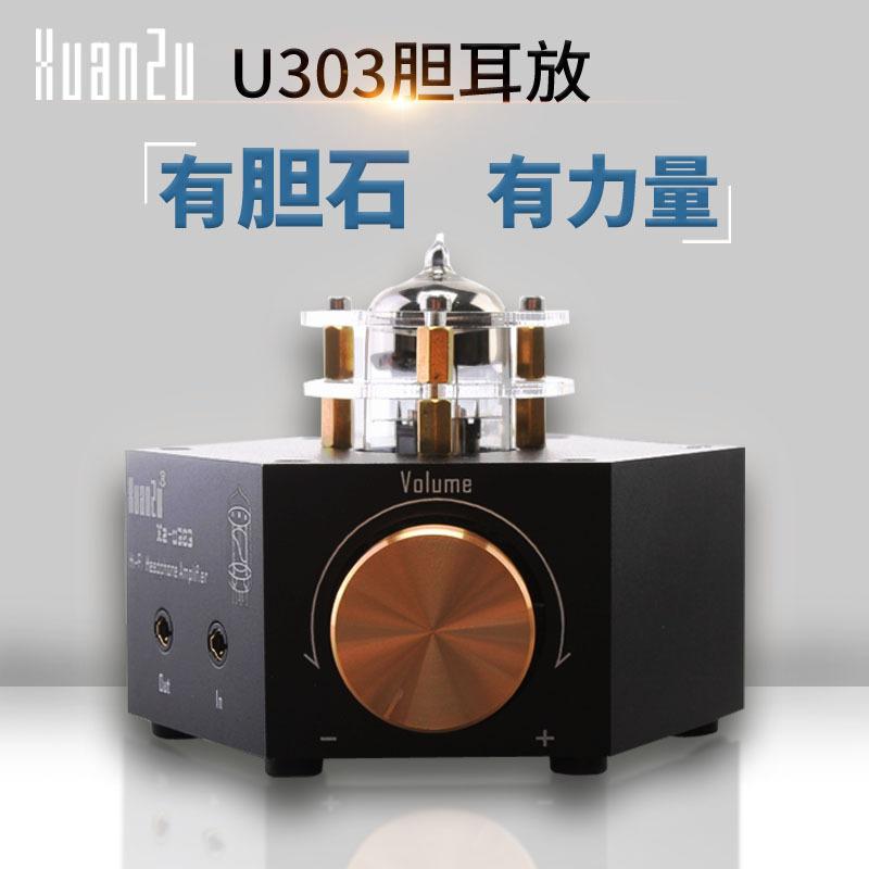 Xuanzu ослеплять гонка U303 желчный пузырь ухо релиз электронный трубка желчный пузырь машинально наушники увеличить устройство желчный пузырь трубка усилитель маленький стол увеличить толкать сила