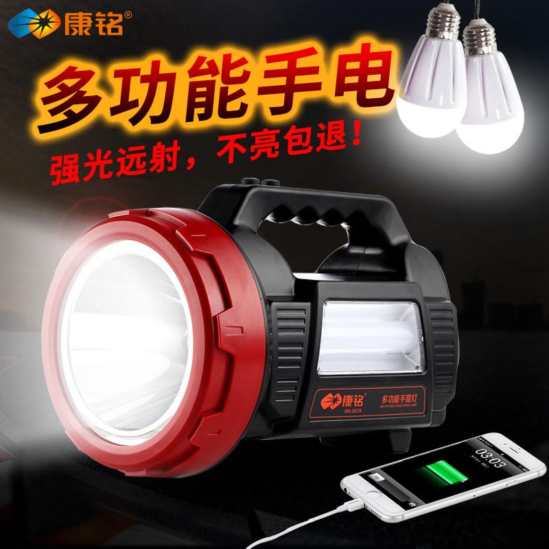 康铭LED移动照明灯具
