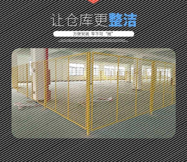 车库仓库隔离网网格室内养殖网院子定做防护铁丝网天台市场室外绿