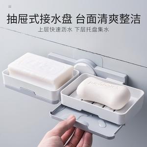 旋转创意沥水双层肥皂架卫生间壁挂不湿肥皂盒免打孔浴室香皂盒架