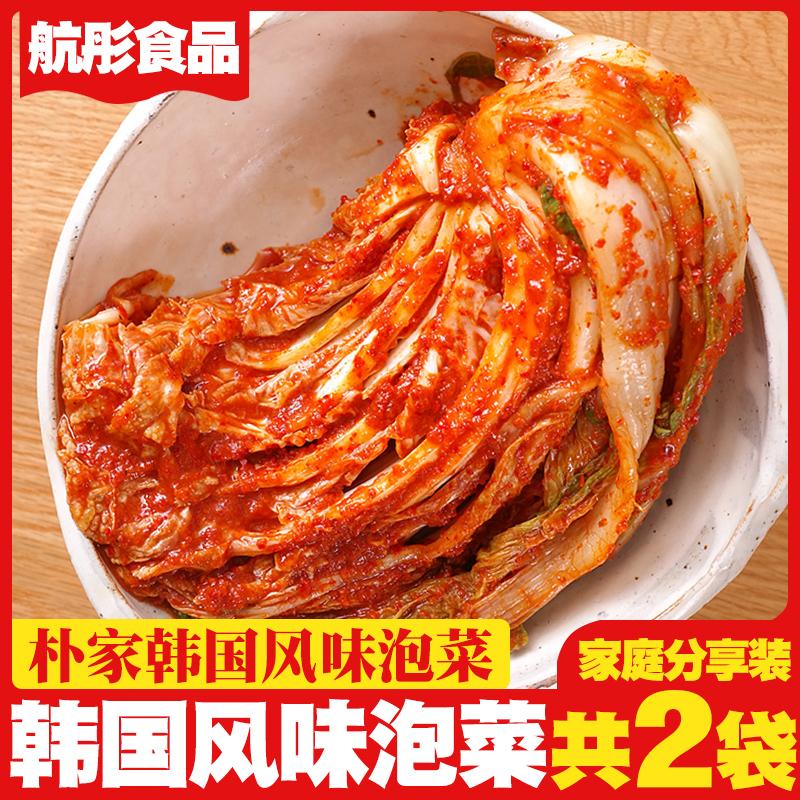 朴家韩国泡菜韩式下饭菜正宗朝鲜族辣白菜腌制泡菜酱咸菜450g*2袋