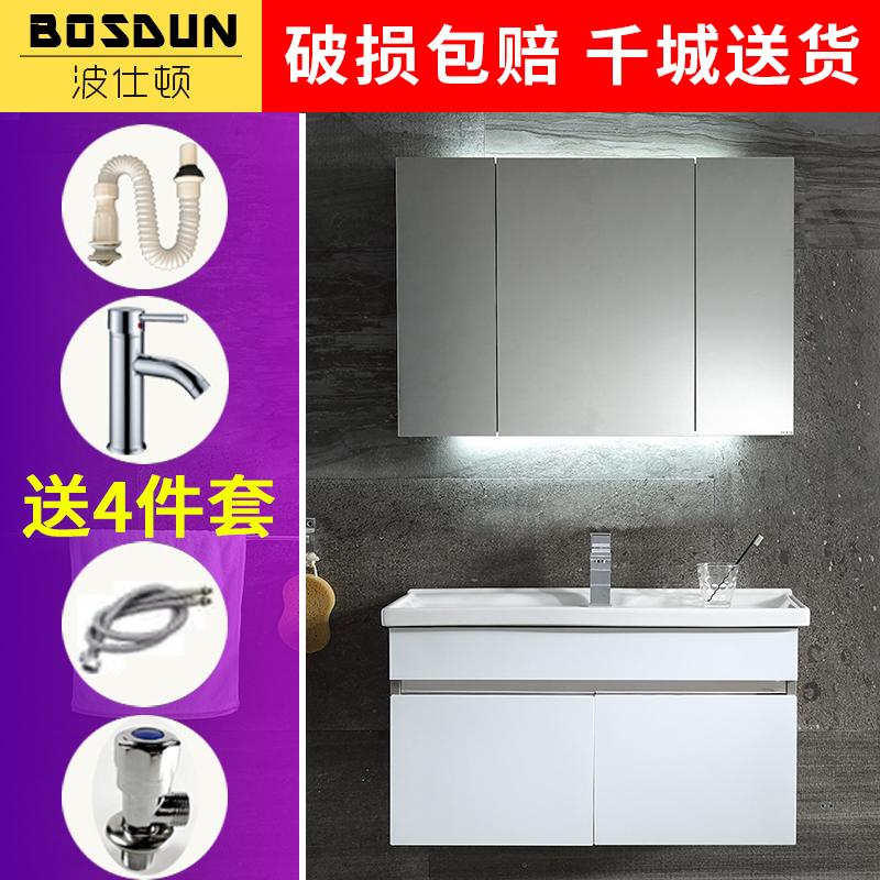 不锈钢组合卫生间挂墙式浴室柜镜柜限100000张券